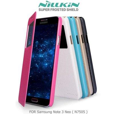 *PHONE寶*NILLKIN Samsung Note 3 Neo(N7505)星韵系列皮套 開窗側翻皮套 保護套 保護殼