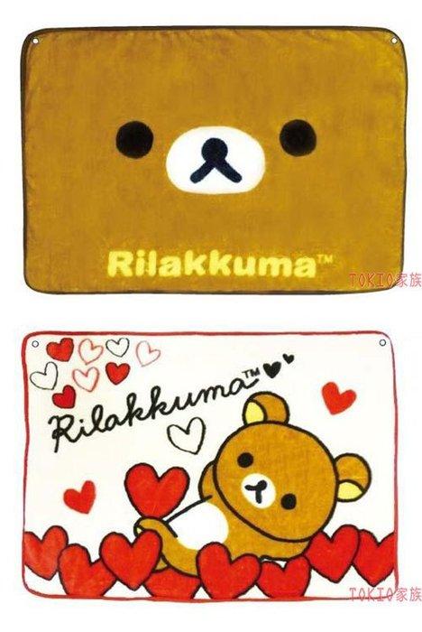 東京家族 懶懶熊 大臉 毛毯 披肩 飛機毯 懶人毯 秋冬二選一