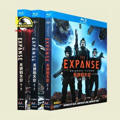 BD藍光美劇1080P The Expanse 蒼穹浩瀚/太空無垠 1-3季 完整版