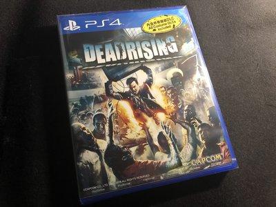 Playstation PS4 - Dead Rising (行版) (100%新)