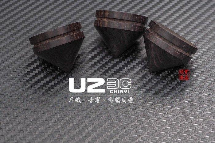 黑檀純木角錐 大號【U2嚴選墊材】頂級 黑檀木角錐 音響喇叭 墊材 腳錐 擴大機 DAC