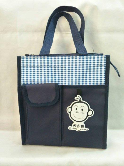 @【 乖乖的家】~~豆豆猴餐袋/書包/手提袋/便當袋(台灣製) ~~(超低價100元 )中 藍色