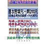 宓宓【CANON TS5070 +連供】掃描 影印 WiFi/插卡 取代 HP L415 L4160 台中 格子歪 維修