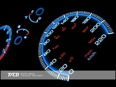 《達克冷光實體店面 現貨供應》HONDA K5 漸層藍高反差冷光儀表
