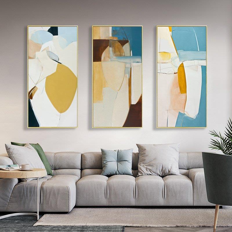北歐風抽象現代簡約形意多彩圖形色塊裝飾畫高清微噴玄關壁畫