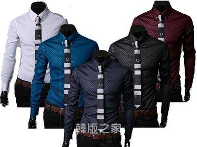 韓版之家男尖修身領長袖襯衫有大碼到5XL  A582