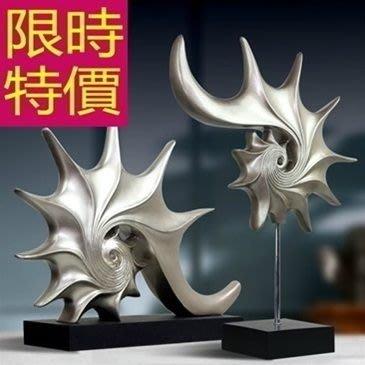 銅雕塑 擺飾知音海螺-現代雕塑家居擺設風水擺飾歐洲2色61ac32[獨家進口][巴黎精品]