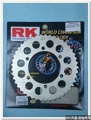【DIY天堂】【RK】日本製造428 鋁合金齒盤 / 或可選擇加贈RK前齒 / KTR.野狼.酷龍.MSX125 MSX