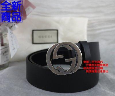 優買二手精品名牌店 GUCCI 368186 MARMONT 銀 色 釦 大 G G  黑 皮革 皮帶 腰帶 全新