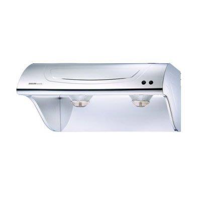 [歐瑞家居館] R3261S(71cm)不鏽鋼櫻花除油煙機 / 林內/ 豪山/ 瓦斯爐/熱水器/烘碗機