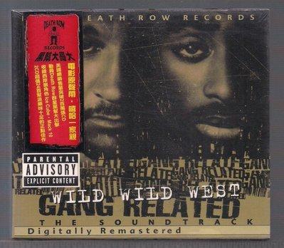 [永恆音樂網]全新 [ 嘻哈一家親 ]電影原聲帶 Gang Related 雙CD版