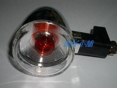 【杰仔小舖】野狼傳奇125標準型方向燈總成,品質優良,限量特價中!