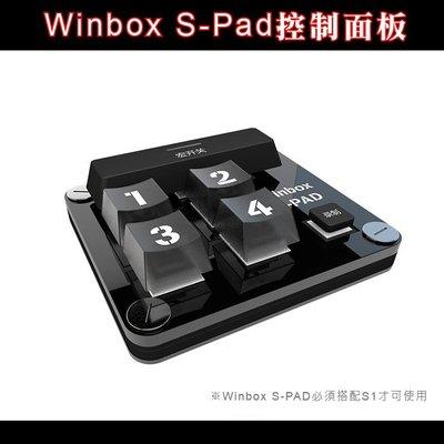 酷威 COOV Winbox S-PAD安卓蘋果手遊輔助各式王座吃雞神器套裝,適用吃雞各類手遊,自定義腳本操作等