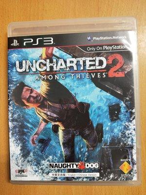 PS3 秘境探險2 Uncharted 2 中英合版 萊爾富免運