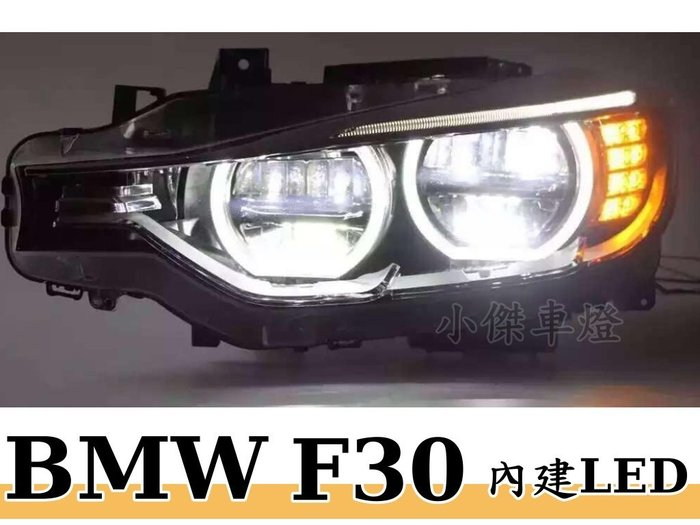 小傑車燈--全新 BMW F30 M3 樣式12 13 14 15 2014 2015 雙光圈 黑框 魚眼 投射 大燈