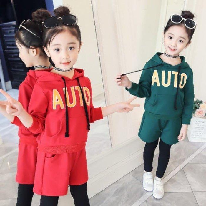 999童裝 女童秋裝新款套裝韓版潮衣服時尚中大童裝秋季長袖兒童兩件套01KK12
