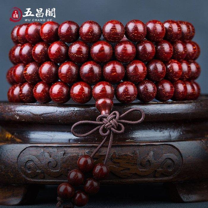 【實用大方】紫檀念珠佛珠印度一物男士五昌閣手鍊女金星宗教/圖騰