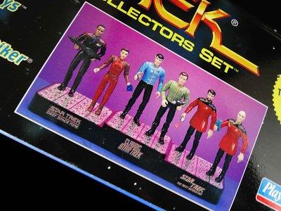 2FF-7 櫃 : 星艦迷航記 經典人物集 STARFLEET OFFICERS SET 富貴玩具店