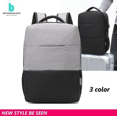 【現貨供應】時尚 後背包 背包 筆電包 電腦包 商務包 雙肩包 潮流 防水 耐重 充電 書包 大容量背包 學生 男生
