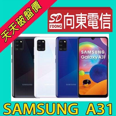 【向東-彰化店】全新Samsung A...