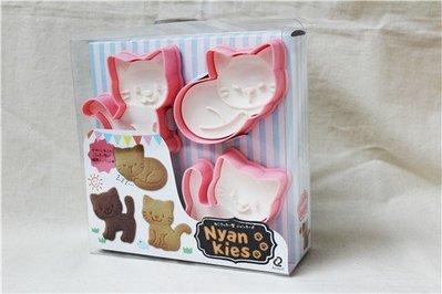 日本貓咪餅模3入組_A-76592◎粉色.白色.餅乾.切模.壓模.貓咪.小貓.切模
