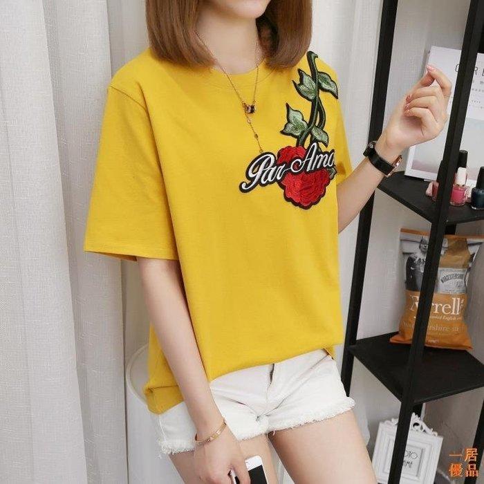 T恤女 短袖t恤  韓范 黃色 打底衫 寬鬆t恤