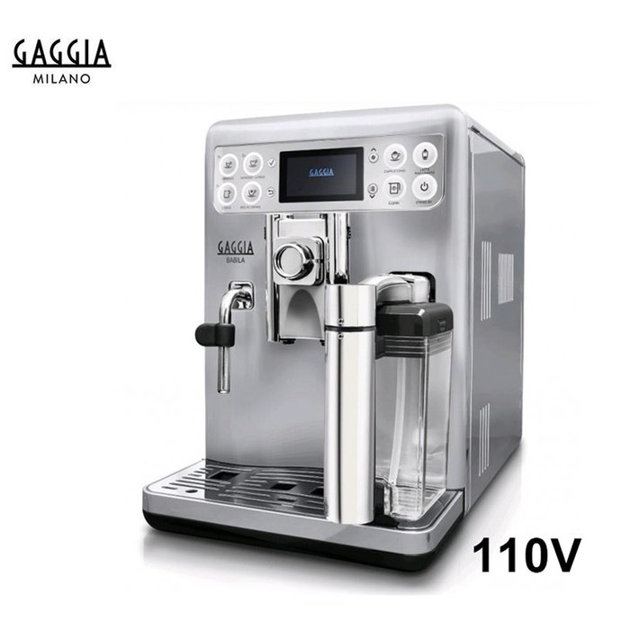 Tiamo 堤亞摩咖啡生活館【HG7280】新機上市!GAGGIA Babila全自動咖啡機 110v