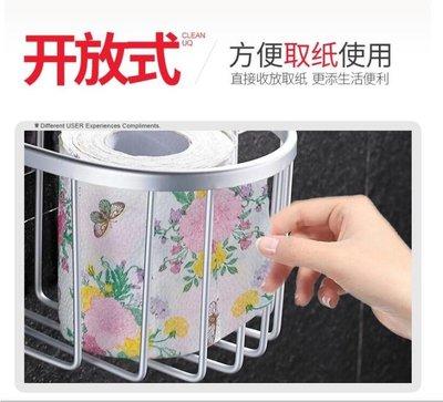 吸盤式手紙盒廁紙盒衛生紙盒