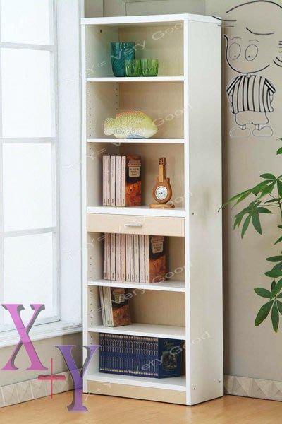 【X+Y時尚精品傢俱】DIY書桌書櫥系列-心情系列-2*6尺白書櫃-須自行組裝.尺寸多樣選擇