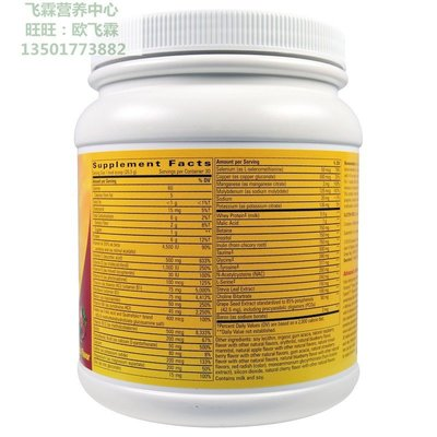 【Puritans美代購】Enzymatic Therapy, Fatigued to Fantastic!能源再生系統