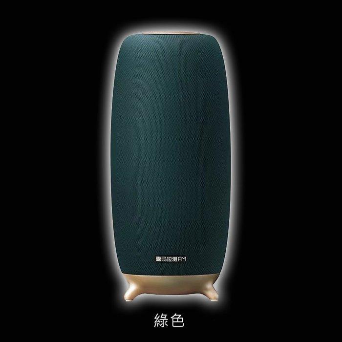 5Cgo【發燒友】喜馬拉雅好聲音 AI-003 小雅智能音箱旗艦版 藍牙聲控智能AI音箱 3色任選 含稅
