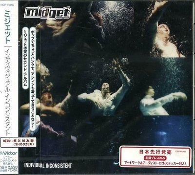 K - MIDGET - Individual inconsistent - 日版 1999 - NEW