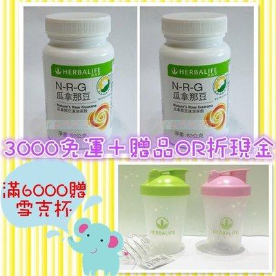 TO賀寶芙【婷婷奶舖】 瓜茶♥3000...