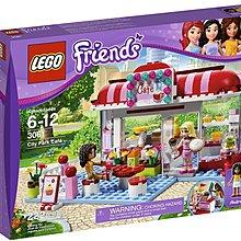 絕版 LEGO Friends 3061 City Park Cafe 全新 未開盒 MISB 靚盒