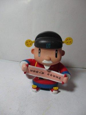 《瑋哥童趣屋》富邦金控 財神爺 公仔娃娃~(尺寸高約: 14 cm)