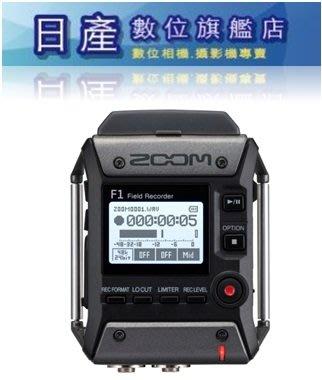 【日產旗艦】正成公司貨 ZOOM F1-LP 現場錄音座 領夾式麥克風 套組 雙聲道 立體聲 小蜜蜂
