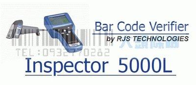 大頭條碼☆ RJS Inspector 5000L 條碼檢測器 ~全新~ 有問有便宜