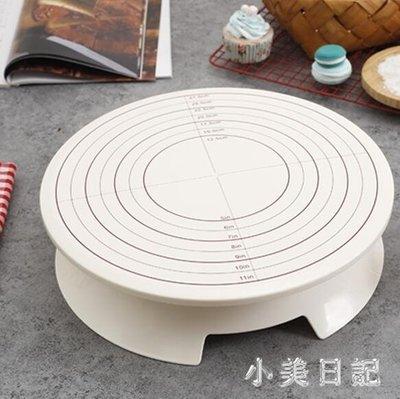 裱花轉盤生日蛋糕轉盤轉臺慕斯抹奶油旋轉底盤可鎖定家用烘焙工具 qf7051