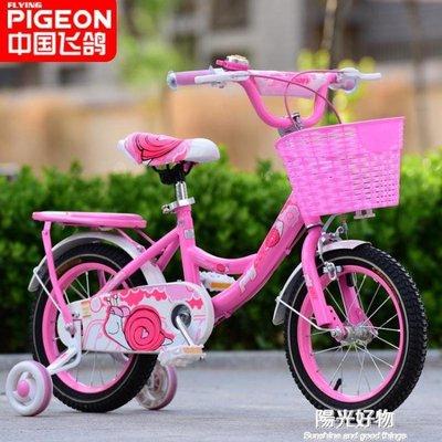 兒童自行車3歲寶寶腳踏車2-4-6歲女孩童車7-8-9-10公主款單車