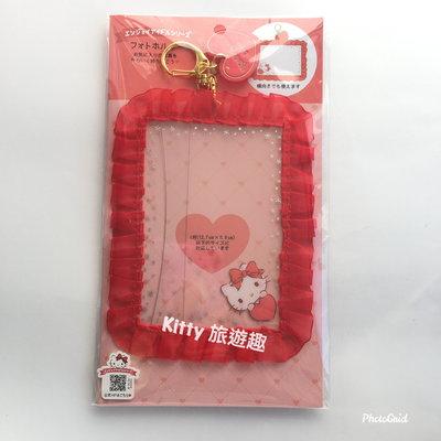 [Kitty 旅遊趣] Hello Kitty 相片鑰匙圈吊飾 凱蒂貓 鎖圈 大耳狗 禮物