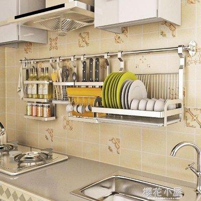 現貨-免打孔廚房掛件304不銹鋼掛桿廚具碗架瀝水廚房五金掛架置物架壁QM『櫻花小屋』