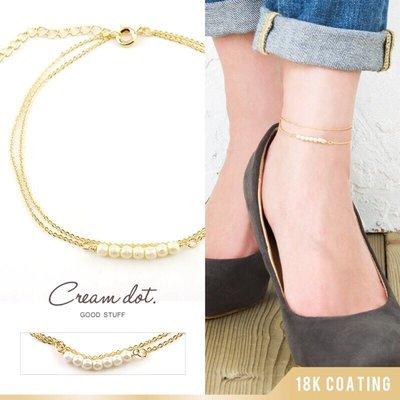 預購 日本 18K鍍金 雙鍊 珍珠點綴 細緻腳鍊 腳鍊 一共有二種珍珠可以選擇