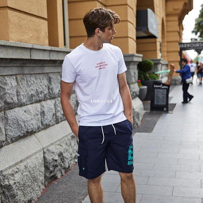 【暖暖的小屋】 夏速干沙灘男沙灘褲 運動短褲男潮休閒素色短褲 海邊度假大褲衩