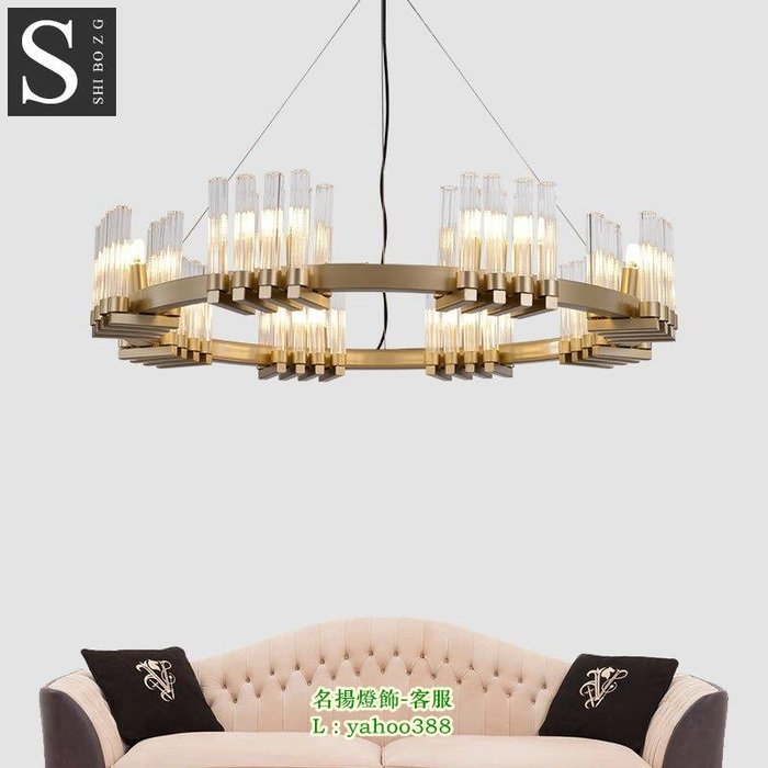 【美品光陰】北歐後現代設計師簡約創意輕奢客廳餐廳臥室圓形吊燈