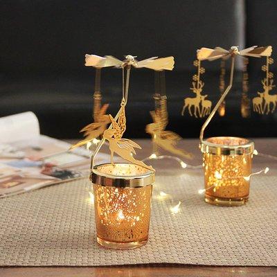 熱銷#ins歐式走馬燈旋轉蠟燭臺美式簡約現代少女鐵藝玻璃燭光晚餐道具#燭臺#裝飾