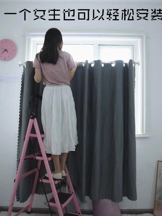 SX千貨鋪-遮光好的免打孔窗簾送伸縮桿臥室遮陽隔熱#窗簾#防蚊網#遮光布#沙發墊