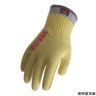 勞保防護 賽立特INXS ST58106K針織羅口手套