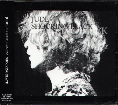 (日版全新未拆) JUDE - Shocking Black