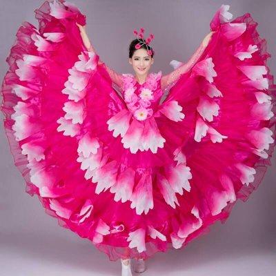 【優作坊】8902盛世花開,花朵造型舞衣,舞台表演舞衣,民族舞衣、登台服180度下標區