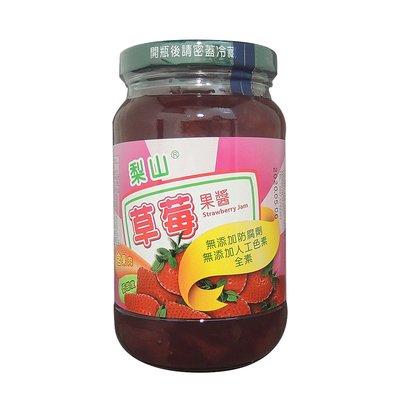 五惠 梨山草莓醬 430g/罐 草莓果醬